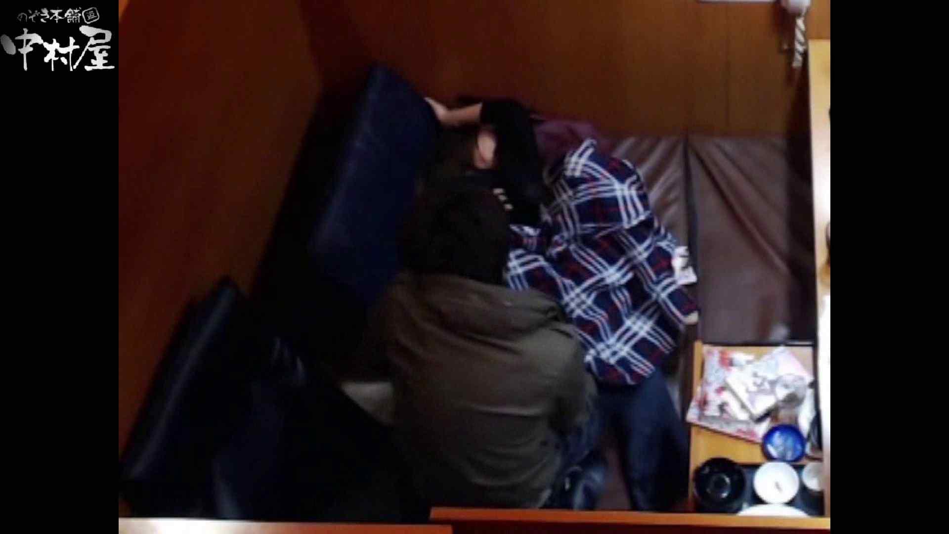 ネットカフェ盗撮師トロントさんの 素人カップル盗撮記vol.4 盗撮 われめAV動画紹介 102連発 90