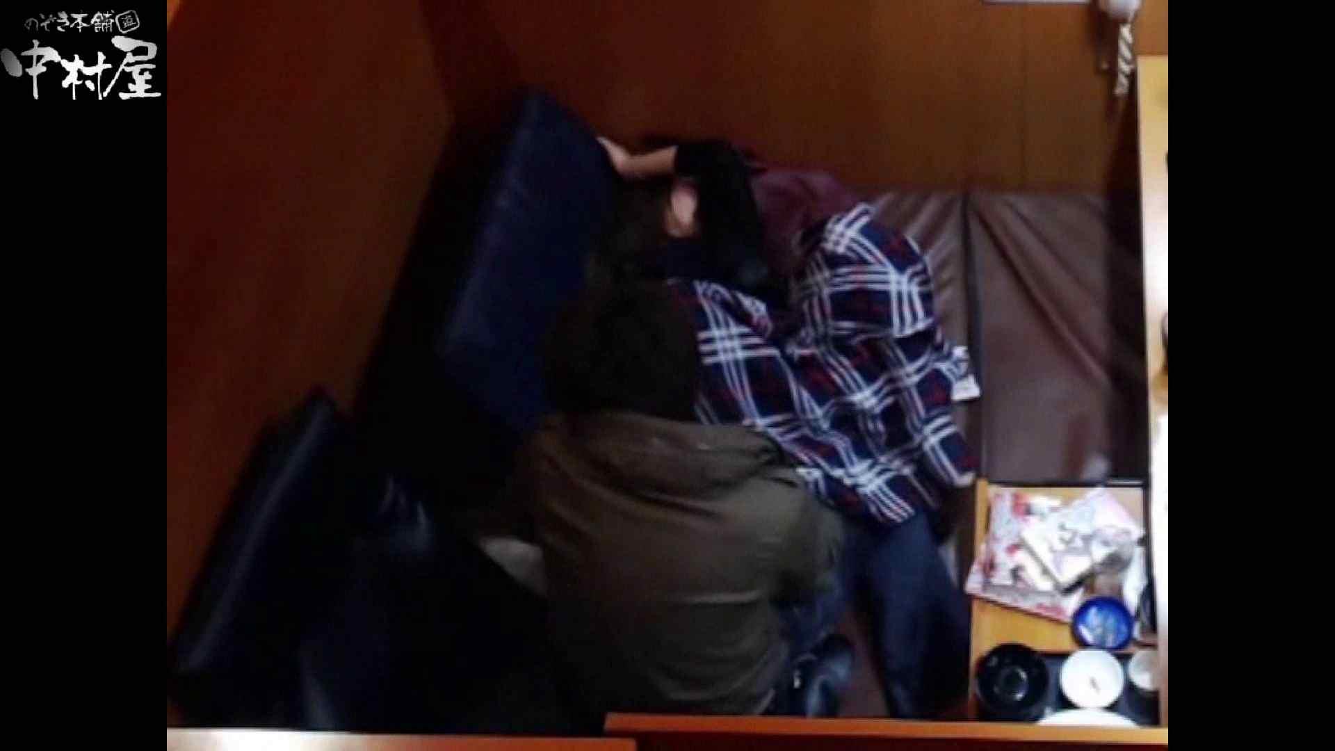 ネットカフェ盗撮師トロントさんの 素人カップル盗撮記vol.4 素人 アダルト動画キャプチャ 102連発 91