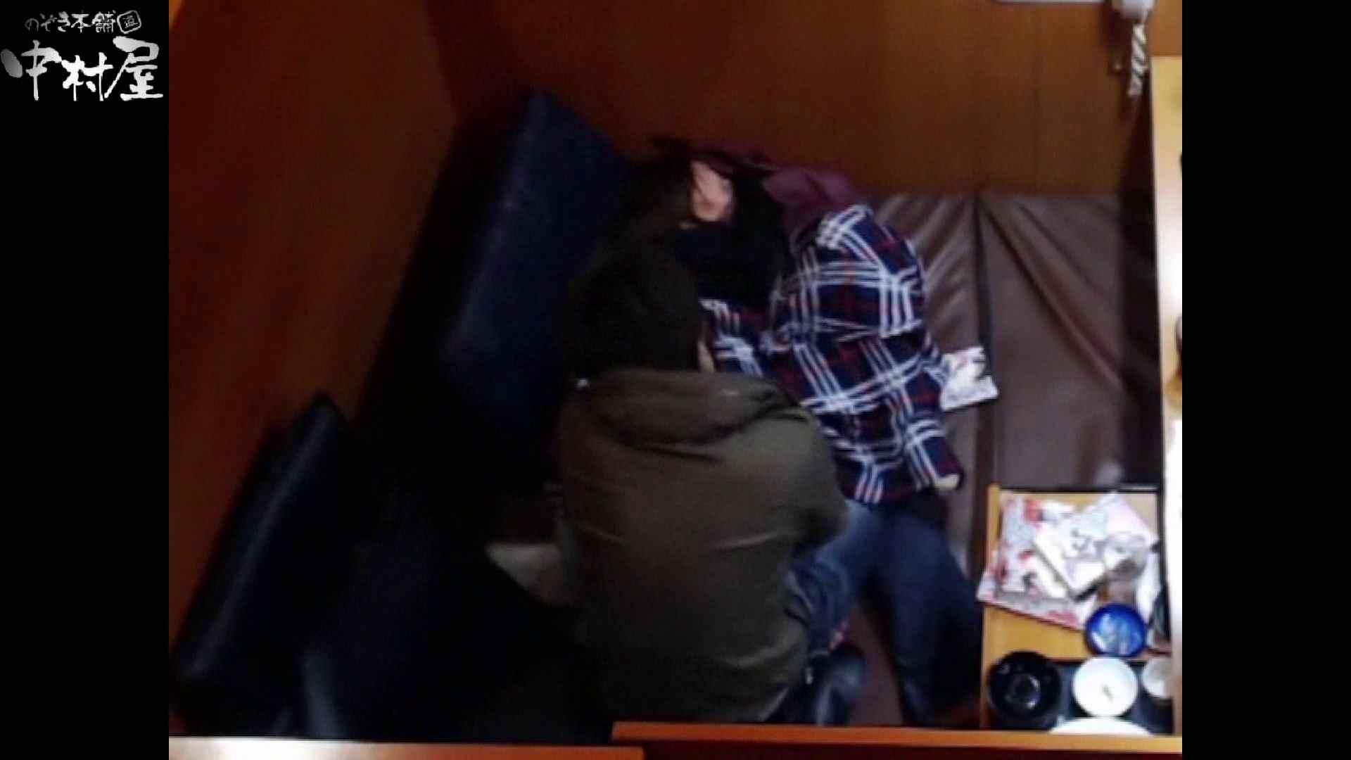 ネットカフェ盗撮師トロントさんの 素人カップル盗撮記vol.4 乳首 ワレメ無修正動画無料 102連発 93