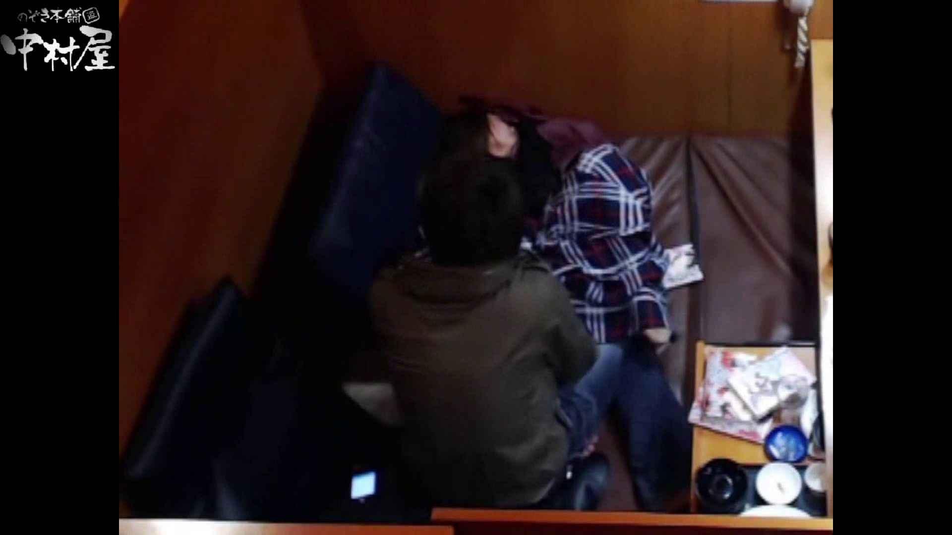ネットカフェ盗撮師トロントさんの 素人カップル盗撮記vol.4 フェラチオ オマンコ動画キャプチャ 102連発 95