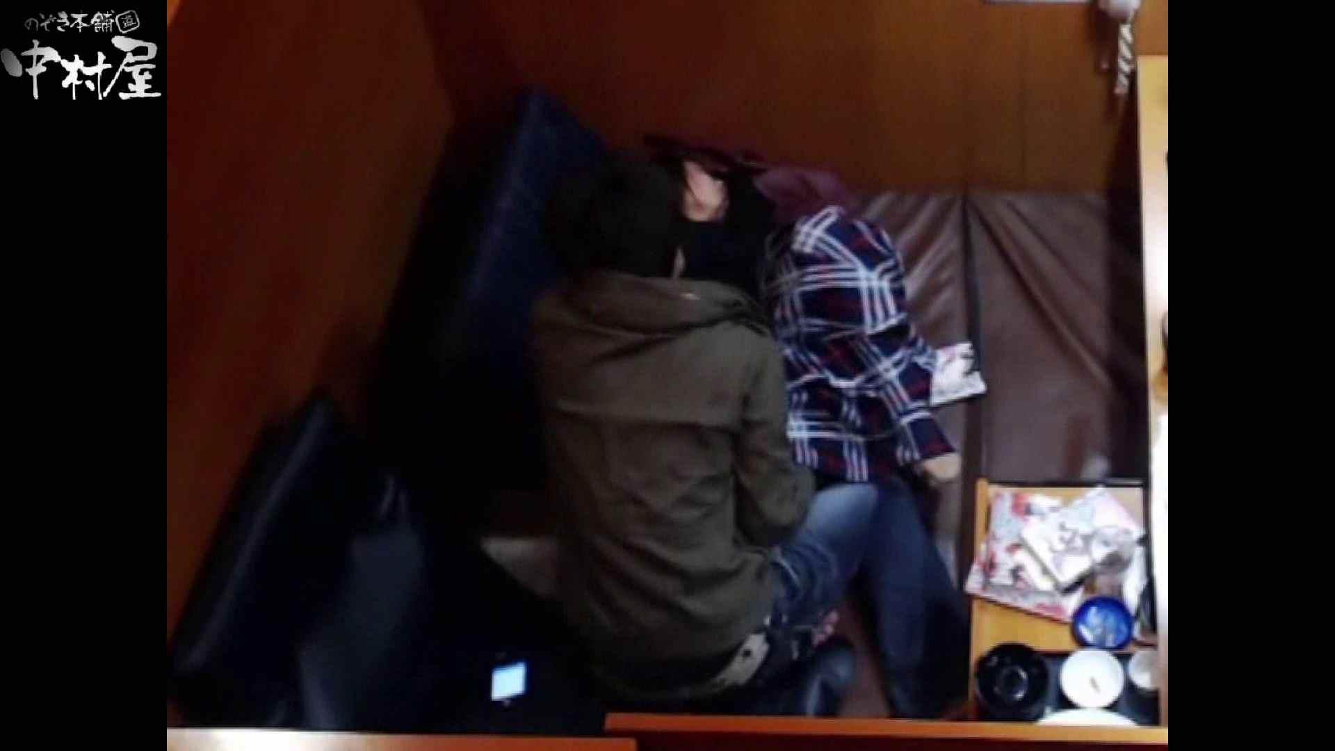 ネットカフェ盗撮師トロントさんの 素人カップル盗撮記vol.4 ギャルの下半身 盗撮動画紹介 102連発 97
