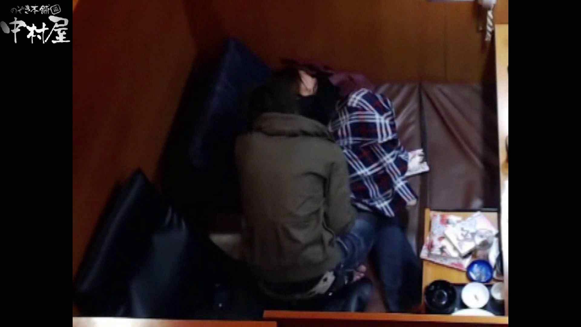 ネットカフェ盗撮師トロントさんの 素人カップル盗撮記vol.4 盗撮 われめAV動画紹介 102連発 101