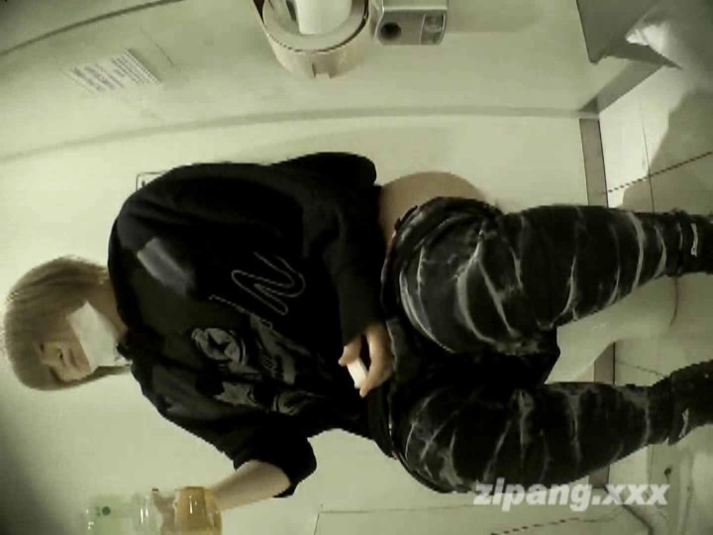 極上ショップ店員トイレ盗撮 ムーさんの プレミアム化粧室vol.2 OLのエロ生活  92連発 20