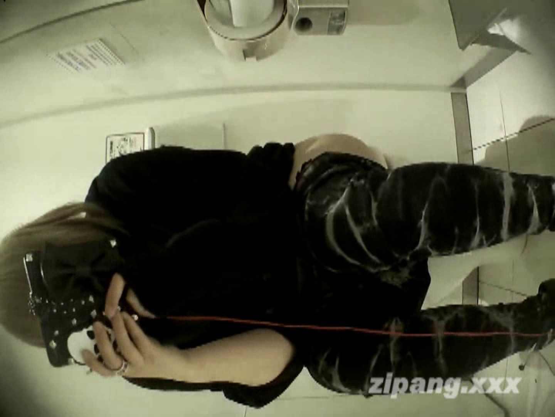 極上ショップ店員トイレ盗撮 ムーさんの プレミアム化粧室vol.2 OLのエロ生活   トイレ  92連発 69