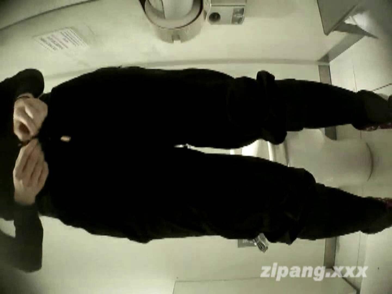 極上ショップ店員トイレ盗撮 ムーさんの プレミアム化粧室vol.3 盗撮   トイレ  74連発 1