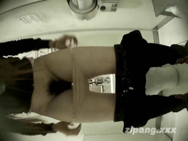 極上ショップ店員トイレ盗撮 ムーさんの プレミアム化粧室vol.3 盗撮   トイレ  74連発 29