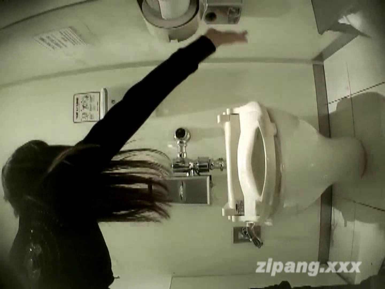 極上ショップ店員トイレ盗撮 ムーさんの プレミアム化粧室vol.3 盗撮   トイレ  74連発 45