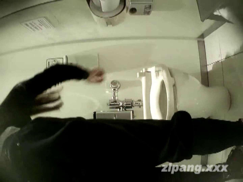 極上ショップ店員トイレ盗撮 ムーさんの プレミアム化粧室vol.3 OLのエロ生活 ヌード画像 74連発 46