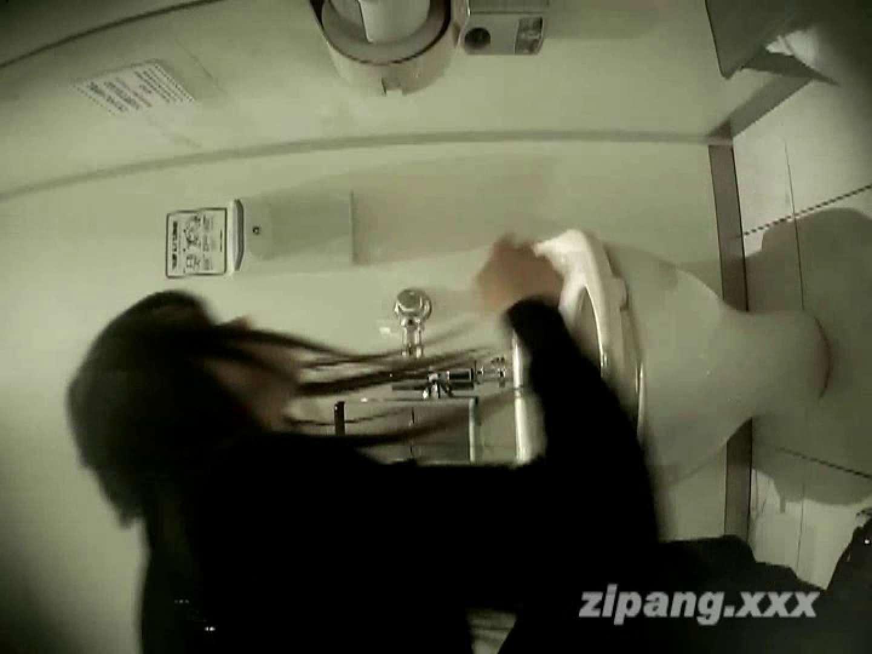 極上ショップ店員トイレ盗撮 ムーさんの プレミアム化粧室vol.3 盗撮  74連発 48