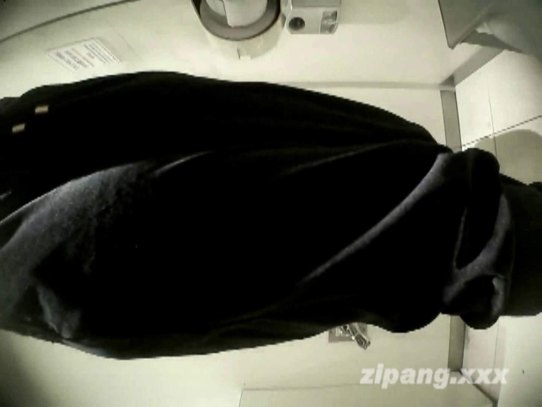 極上ショップ店員トイレ盗撮 ムーさんの プレミアム化粧室vol.3 盗撮   トイレ  74連発 65