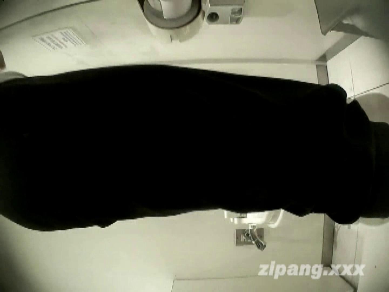 極上ショップ店員トイレ盗撮 ムーさんの プレミアム化粧室vol.3 盗撮  74連発 68