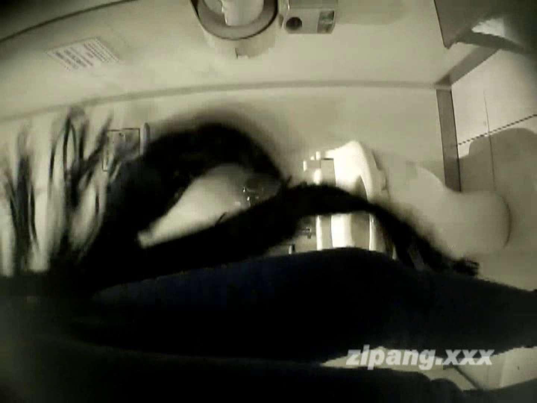 極上ショップ店員トイレ盗撮 ムーさんの プレミアム化粧室vol.7 トイレ  86連発 80