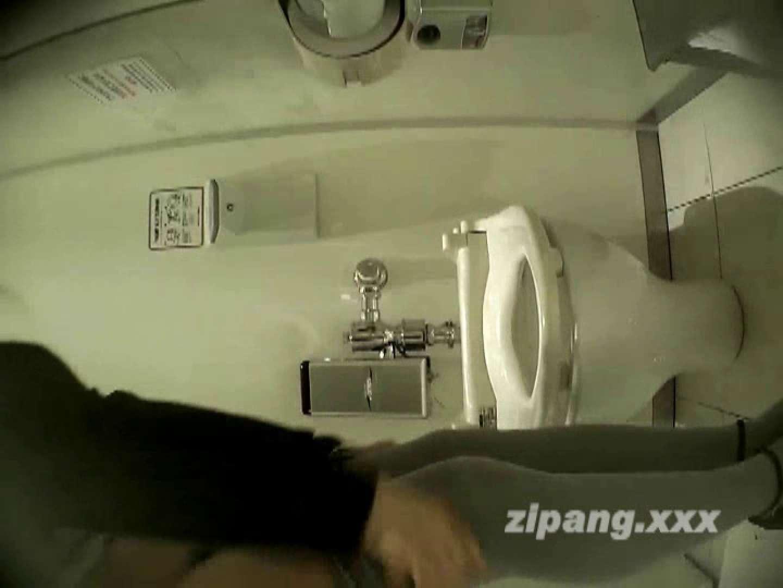 極上ショップ店員トイレ盗撮 ムーさんの プレミアム化粧室vol.8 トイレ | 排泄  96連発 1