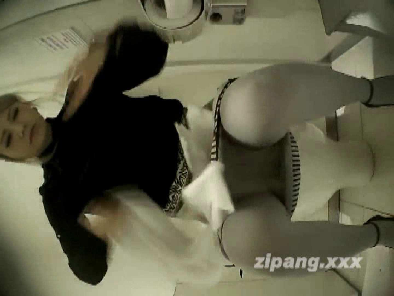 極上ショップ店員トイレ盗撮 ムーさんの プレミアム化粧室vol.8 トイレ  96連発 36