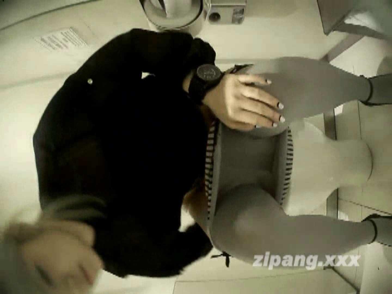 極上ショップ店員トイレ盗撮 ムーさんの プレミアム化粧室vol.8 盗撮 セックス画像 96連発 43