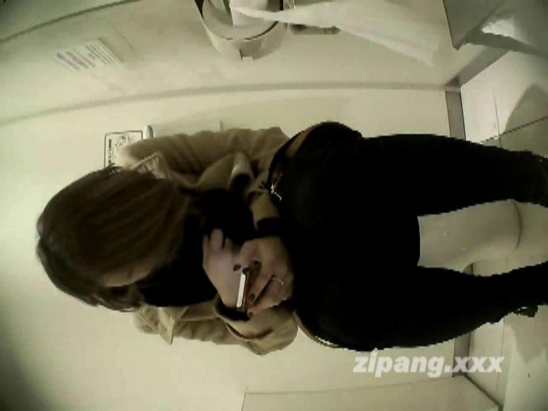 極上ショップ店員トイレ盗撮 ムーさんの プレミアム化粧室vol.10 排泄  92連発 64