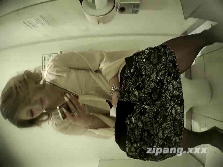 極上ショップ店員トイレ盗撮 ムーさんの プレミアム化粧室vol.17 OLのエロ生活   排泄  60連発 17