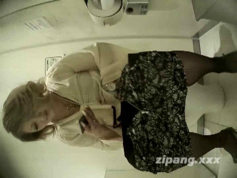 極上ショップ店員トイレ盗撮 ムーさんの プレミアム化粧室vol.17 盗撮 えろ無修正画像 60連発 22