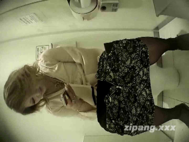 極上ショップ店員トイレ盗撮 ムーさんの プレミアム化粧室vol.17 OLのエロ生活  60連発 24
