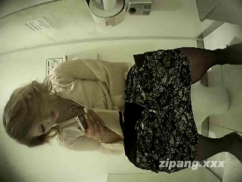 極上ショップ店員トイレ盗撮 ムーさんの プレミアム化粧室vol.17 OLのエロ生活   排泄  60連発 25