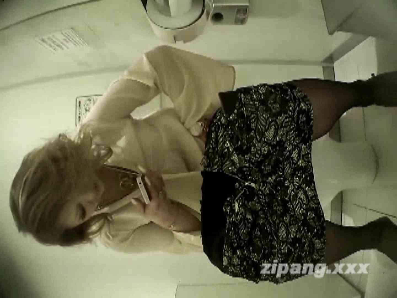 極上ショップ店員トイレ盗撮 ムーさんの プレミアム化粧室vol.17 OLのエロ生活  60連発 28