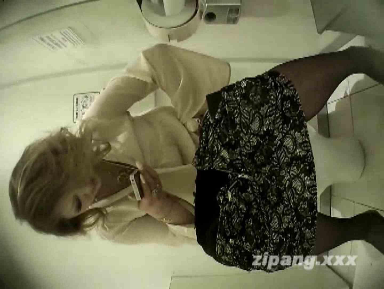 極上ショップ店員トイレ盗撮 ムーさんの プレミアム化粧室vol.17 OLのエロ生活 | 排泄  60連発 29