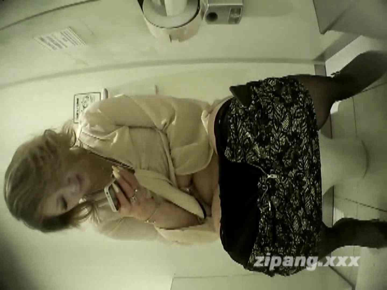 極上ショップ店員トイレ盗撮 ムーさんの プレミアム化粧室vol.17 OLのエロ生活 | 排泄  60連発 37