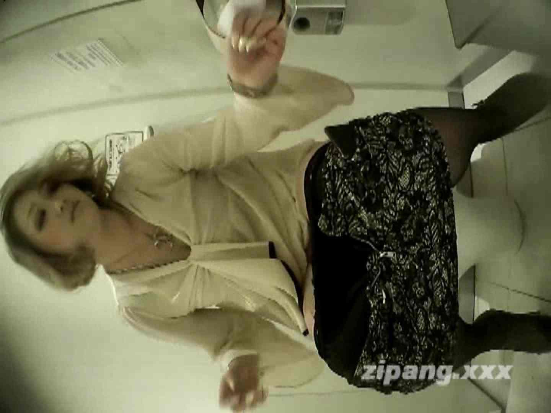 極上ショップ店員トイレ盗撮 ムーさんの プレミアム化粧室vol.17 OLのエロ生活  60連発 40