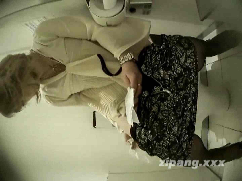 極上ショップ店員トイレ盗撮 ムーさんの プレミアム化粧室vol.17 OLのエロ生活  60連発 48