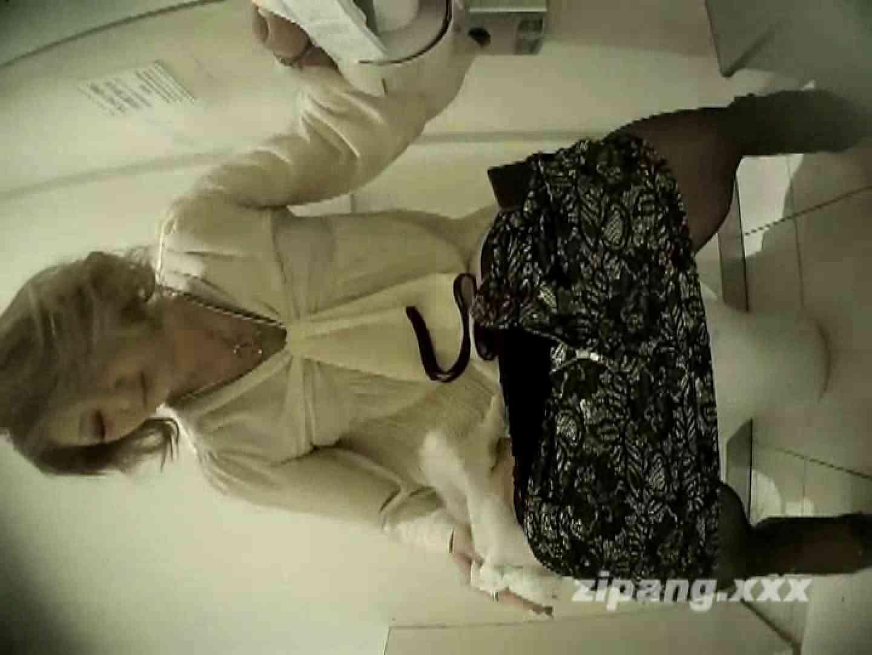 極上ショップ店員トイレ盗撮 ムーさんの プレミアム化粧室vol.17 OLのエロ生活   排泄  60連発 49