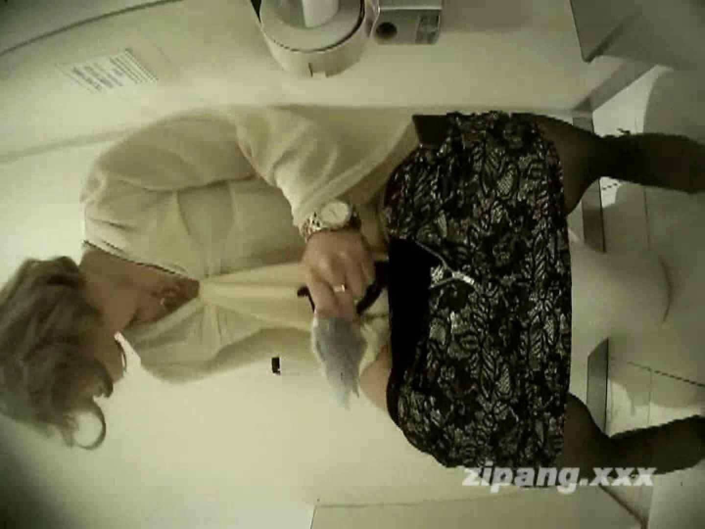 極上ショップ店員トイレ盗撮 ムーさんの プレミアム化粧室vol.17 盗撮 えろ無修正画像 60連発 50