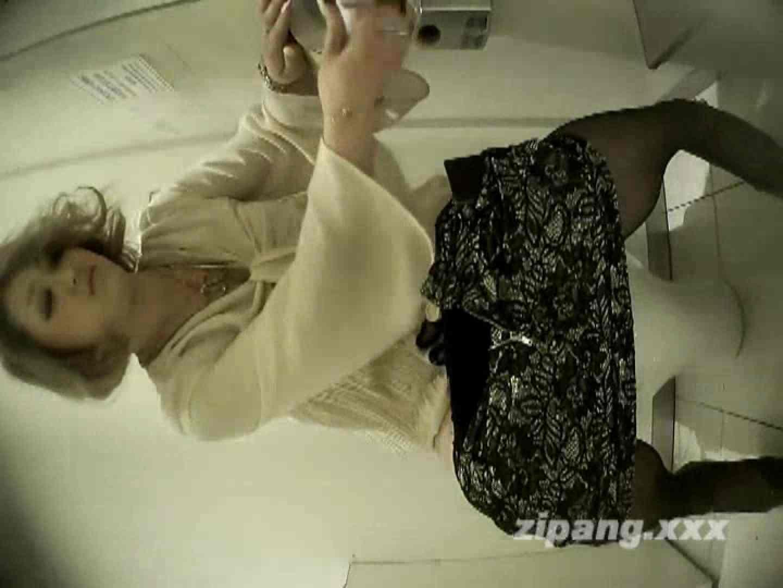 極上ショップ店員トイレ盗撮 ムーさんの プレミアム化粧室vol.17 OLのエロ生活  60連発 52