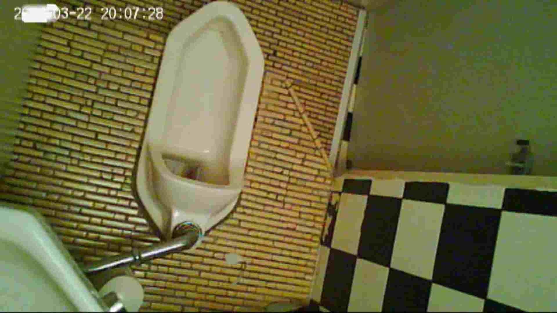和式トイレの喫茶店店主マロンさんのコレクションvol.2 和式 セックス無修正動画無料 59連発 44