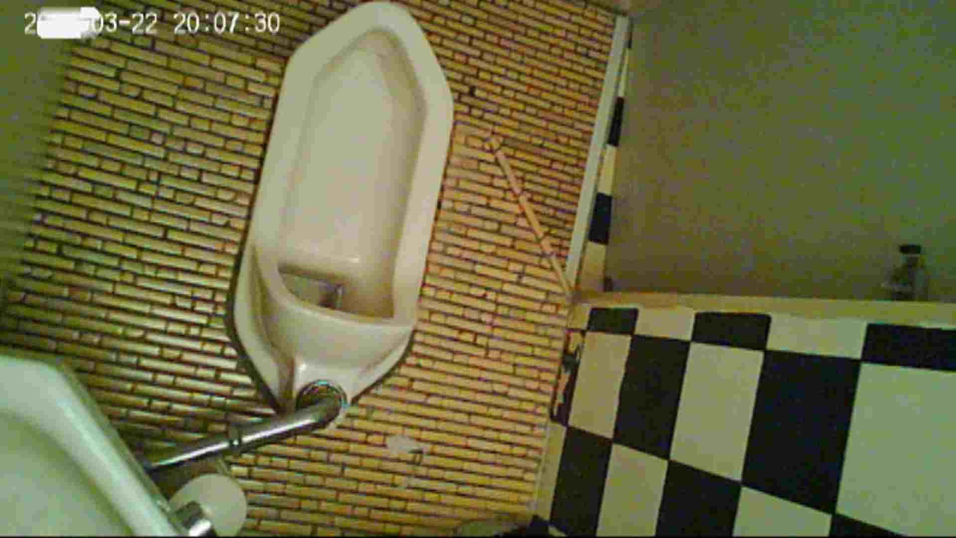 和式トイレの喫茶店店主マロンさんのコレクションvol.2 盗撮  59連発 45