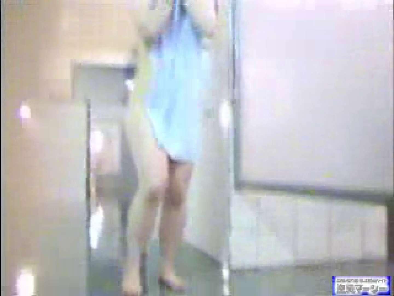 舞い降りた天女達洗い場編vol.1 OLのエロ生活 のぞき動画画像 34連発 34