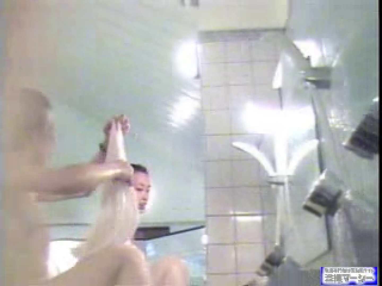 舞い降りた天女達洗い場編vol.2 潜入   OLのエロ生活  86連発 10