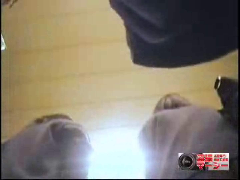 絶景!プラズマパンチラ嬢!③ パンチラ オマンコ動画キャプチャ 62連発 46