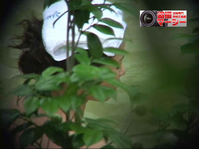 新・露天浴場⑧人妻編 潜入 | 人妻のエロ生活  30連発 1