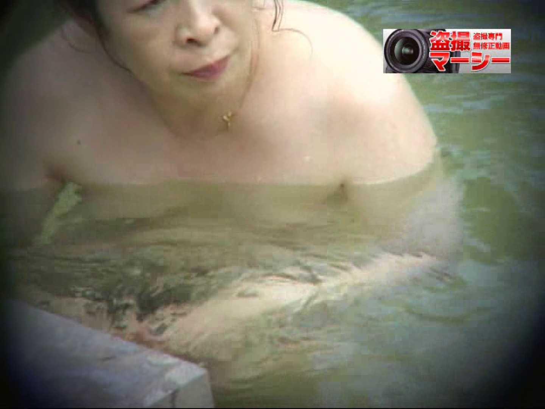 新・露天浴場⑧人妻編 露天風呂 われめAV動画紹介 30連発 14