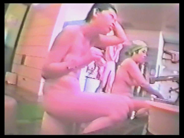 エデンの湯 未熟の果実達 女風呂 おまんこ動画流出 54連発 43