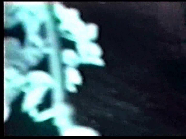 赤外線野外盗撮ファイル 赤外線 性交動画流出 63連発 9