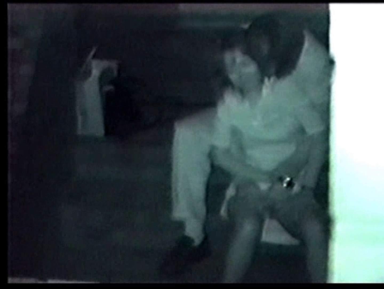 赤外線野外盗撮ファイル 赤外線 性交動画流出 63連発 14