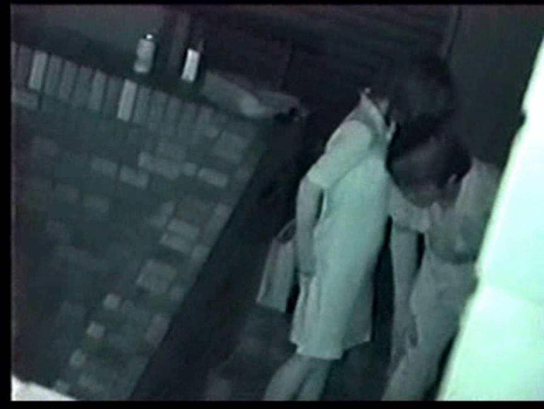 赤外線野外盗撮ファイル 赤外線 性交動画流出 63連発 19