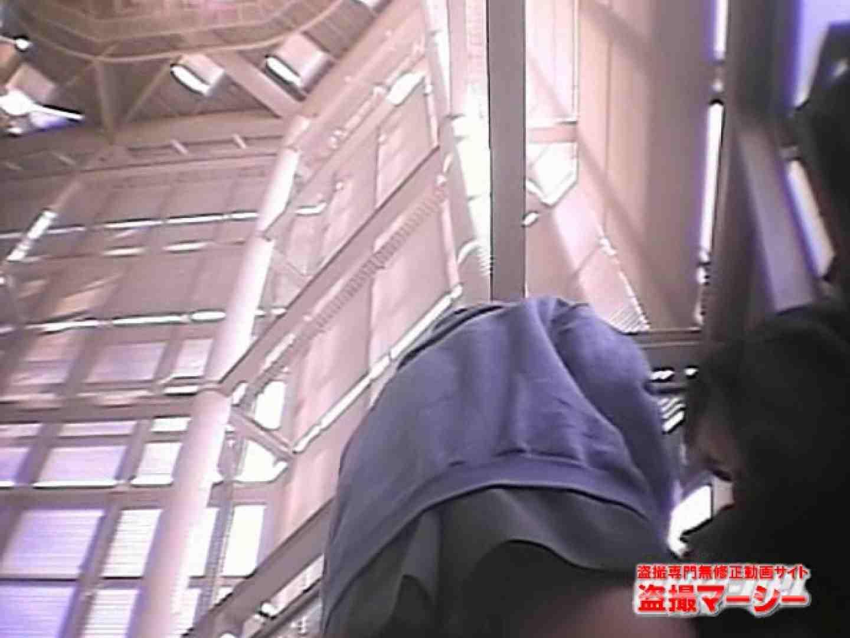 街パン 投稿!パンツ盗撮① パンチラ ワレメ無修正動画無料 85連発 54