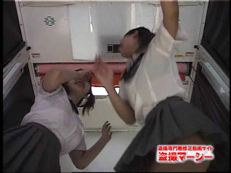 プリプリギャル達のエッチプリクラ! vol.08 マン筋  105連発 54