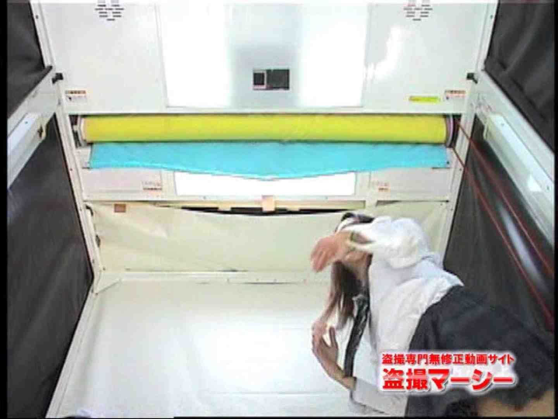 プリプリギャル達のエッチプリクラ! vol.09 ギャルのエロ生活 SEX無修正画像 94連発 3