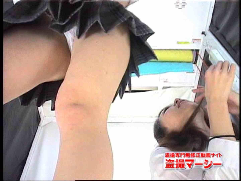プリプリギャル達のエッチプリクラ! vol.09 丸見え われめAV動画紹介 94連発 87