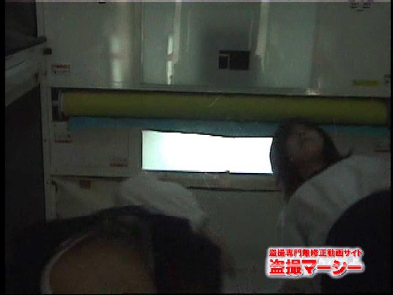 プリプリギャル達のエッチプリクラ! vol.11 制服 オメコ無修正動画無料 64連発 5