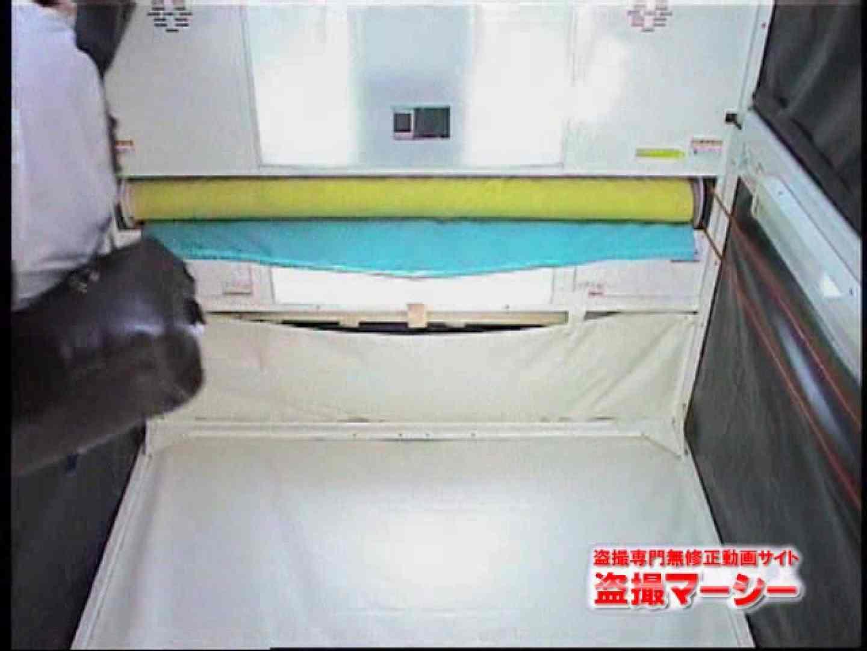 プリプリギャル達のエッチプリクラ! vol.11 ギャルのエロ生活 盗み撮り動画キャプチャ 64連発 12