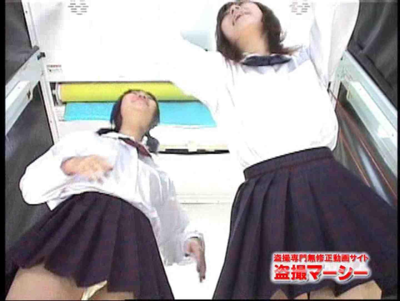 プリプリギャル達のエッチプリクラ! vol.11 パンティ AV無料 64連発 22